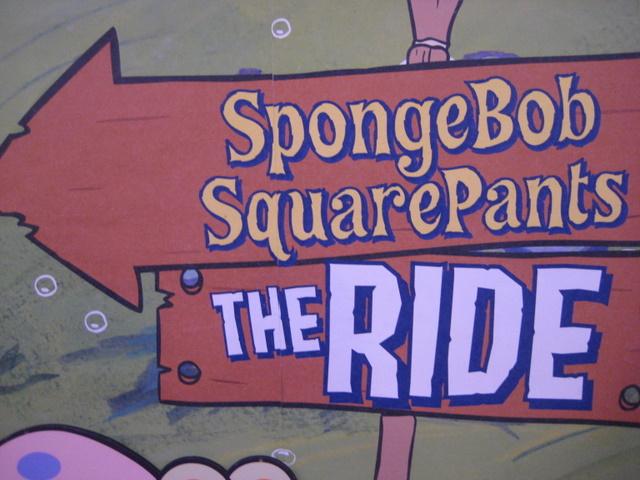 Theme Park Review Adventuredome Photo Tr