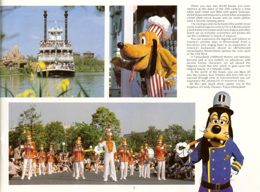 Magic Kingdom At Walt Disney World Shane S Amusement