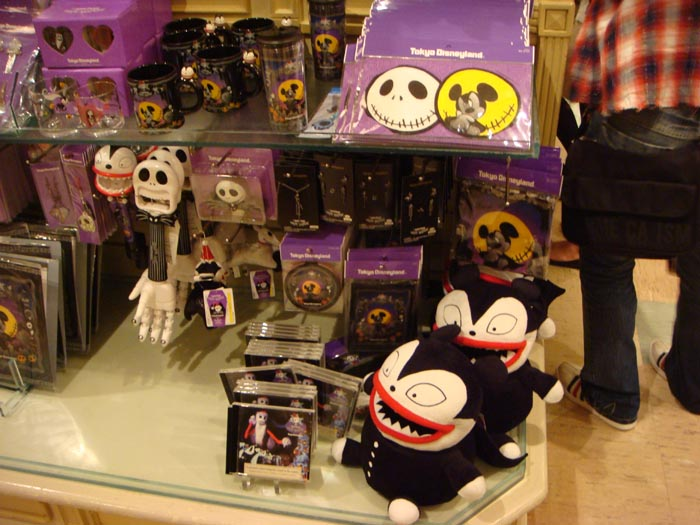 Nightmare Before Christmas Store