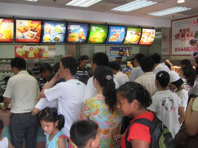 entry strategy of mcdonalds in china An internalization approach to joint ventures: internalization theory in explaining the entry mode choice of coca-cola in china the market entry strategies of.