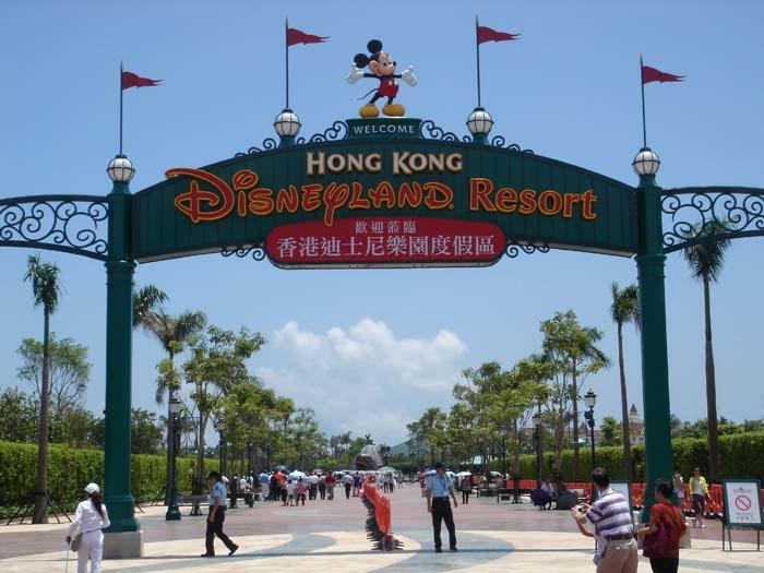 Hong Kong Disneyland - 2 Days Ticket