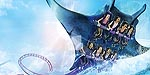Sea World Orlando Announces Manta