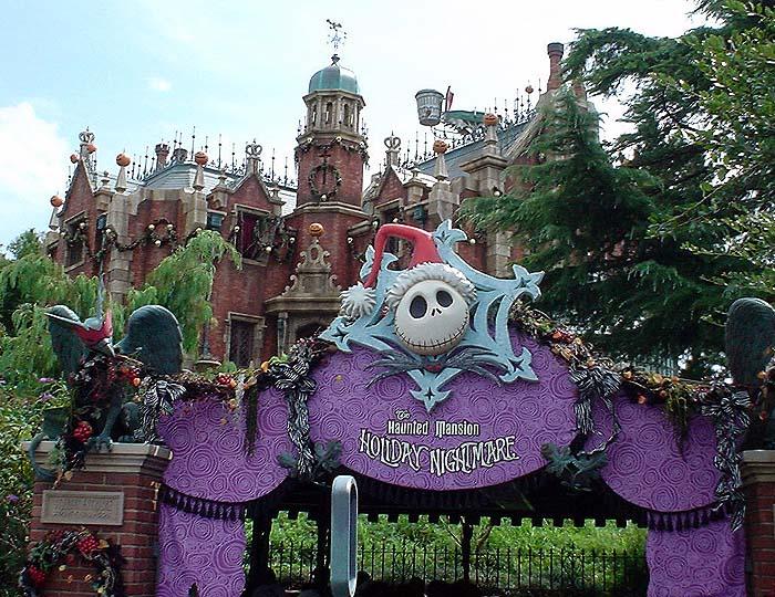 Top 10 Maihama Hotels Near Disneyland® Tokyo | Japan