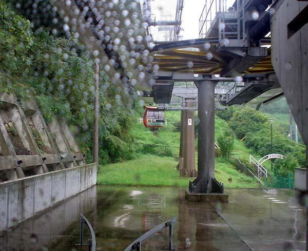 Yomiuriland Ropeway