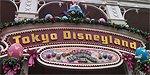 Ultimate Tokyo Disney Resort Update!