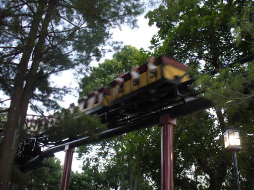 Hersheypark - Trailblazer
