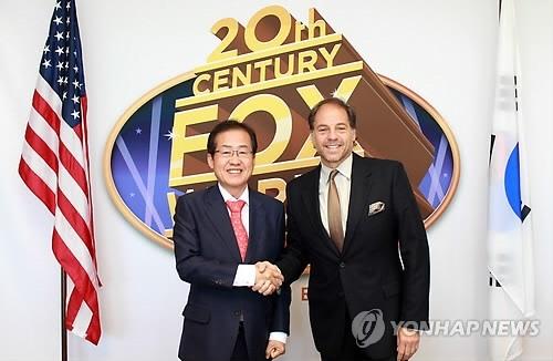 Theme Park Review • NEWS: 20th Century Fox World Korea