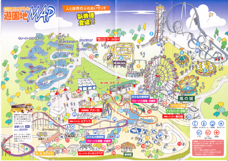 Index of parks pimages Californias Great America 2010 Park Map