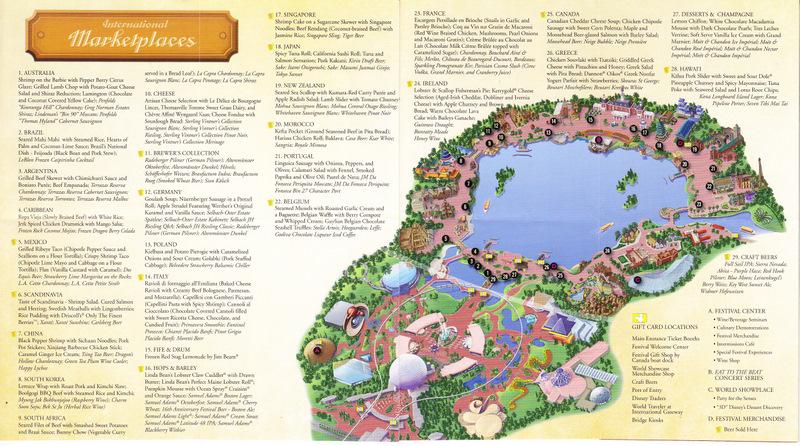 Epcot at Walt Disney World - 2011 Park Map (Food & Wine)