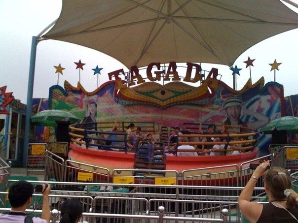 Disney Roller Coaster >> Floraland - Tagada