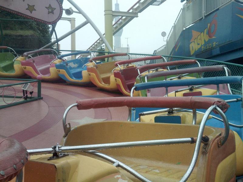 Hanayashiki Amusement Park - Photos, Videos, Reviews, Information