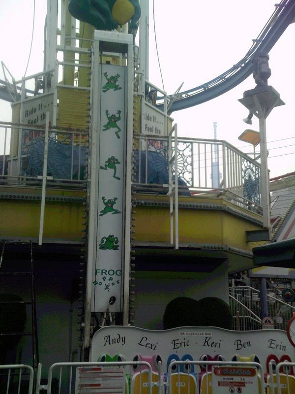 Hanayashiki Amusement Park - Pyong Pyong