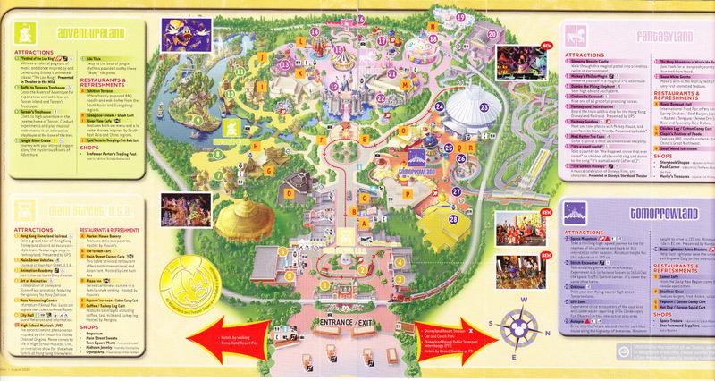 Hong Kong Disneyland 2007 Park Map