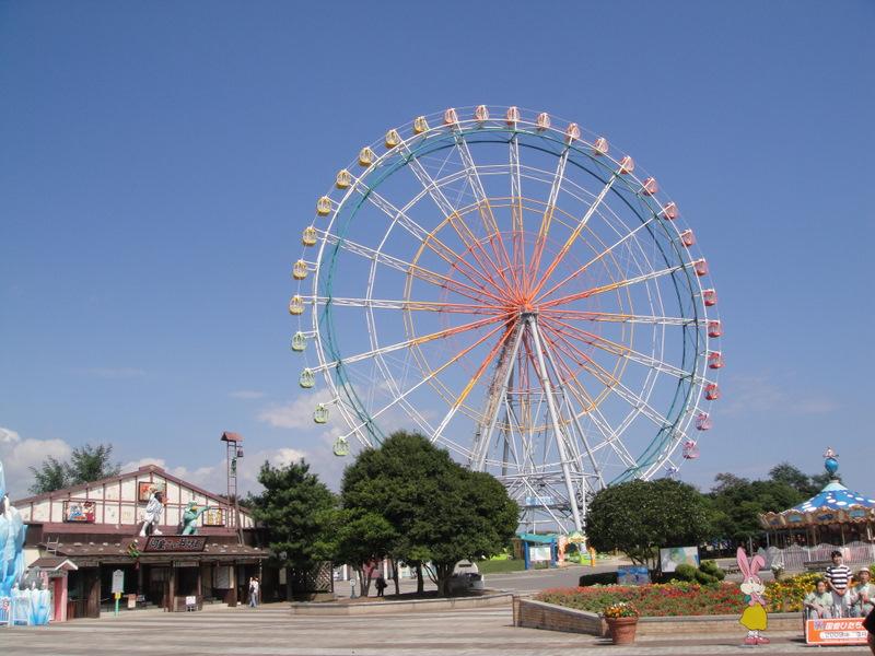 Kamine Park - Photos, Videos, Reviews, Information