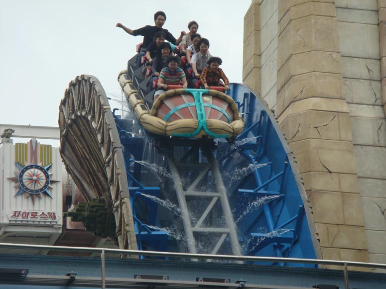Lotte World Photos Videos Reviews Information