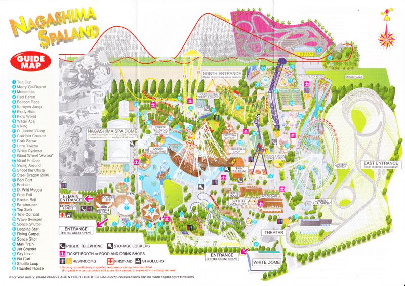 nagashima spa land   2007 park map
