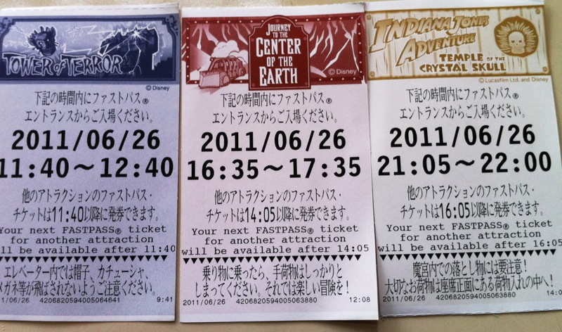 how to get tokyo disney fastpass