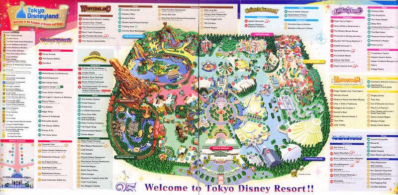 Tokyo Disneyland 2008 Park Map