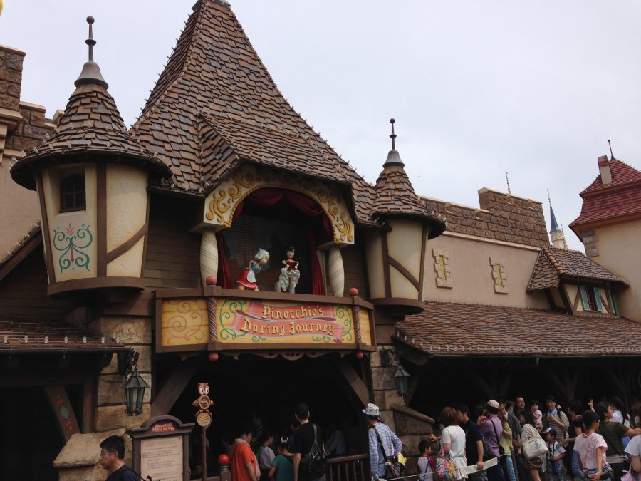 Tokyo Disneyland Pinocchios Daring Journey