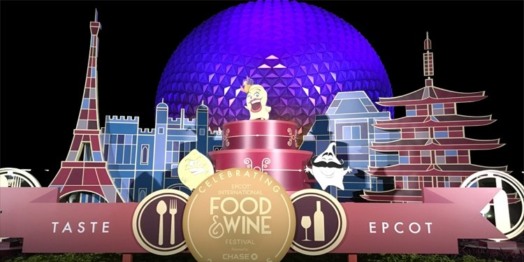 Epcot International Food & Wine Festival!