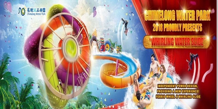 Whirling Water Slide Coming to Chimelong Water Park!
